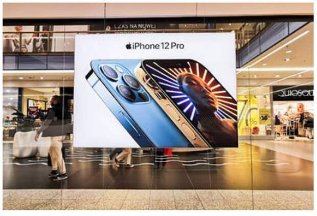 Новые iPhone признали устаревшими