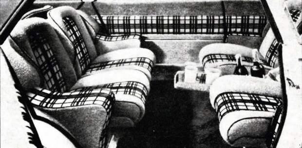 Одна из «изюминок» Луиджи Сегрэ — роскошный четырехместный салон с мягкими креслами и баром авто, автодизайн, автомобили, дизайн, интересные автомобили, минивэн, ретро авто