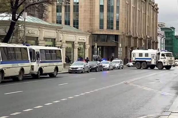 В центре Москвы усилены меры безопасности