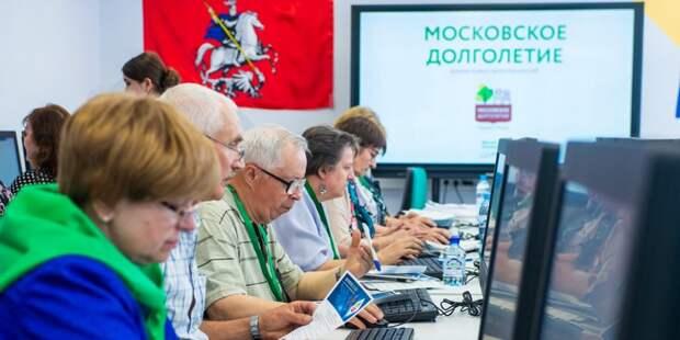 Для пенсионеров из Ростокина открылись бесплатные группы по изучению редких языков