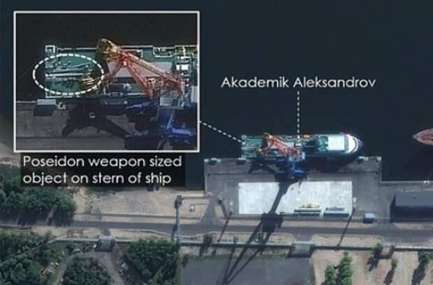 В США на снимках из космоса увидели российскую «торпеду апокалипсиса»