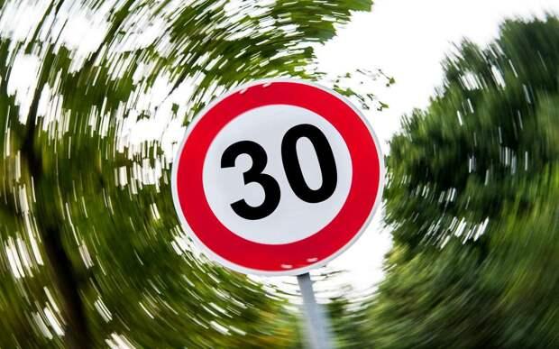 Больше 50% проголосовали за ограничение скорости до 30 км/ч в городах
