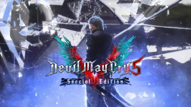 Devil May Cry V: Special Edition