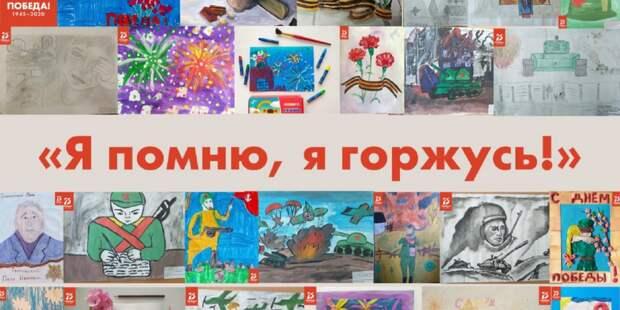 Московский авиацентр подвел итоги конкурса рисунков