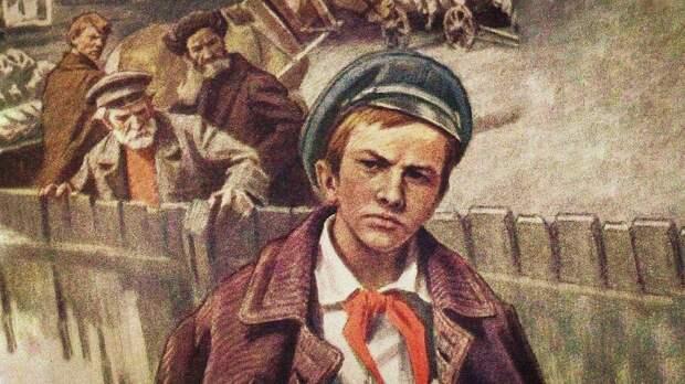 Как Павлика Морозова в СССР сделали героем, и какую выгоду от этого получило Советское государство
