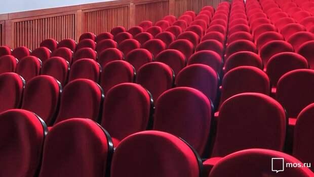 Бесплатный кинопоказ пройдет в культурном центре «Митино»