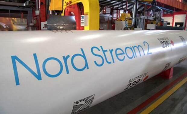 Северный поток-2 Nord Stream 2