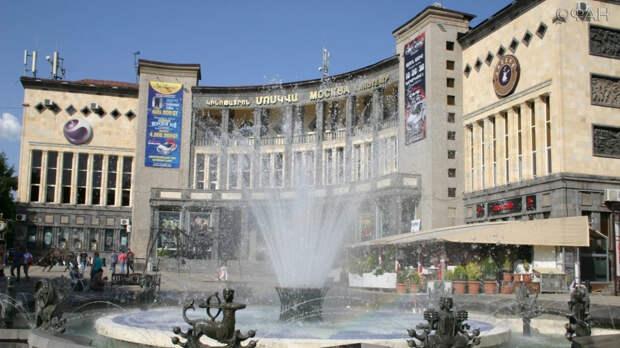 Один из символов Еревана— кинотеатр «Москва», построенный в 1936 году.