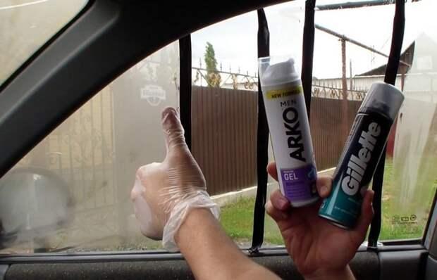 Для чего водители возят с собой пену для бритья в автомобиле