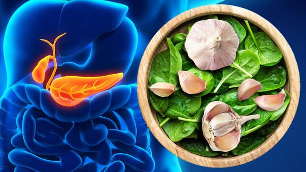 Уменьшат воспаление и риск рака: продукты, полезные для поджелудочной железы