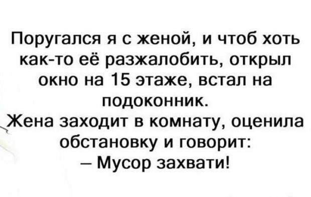 Киев, 1918 год. Мойша стоит у окна, с улицы слышится конский топот, стрельба, крики...