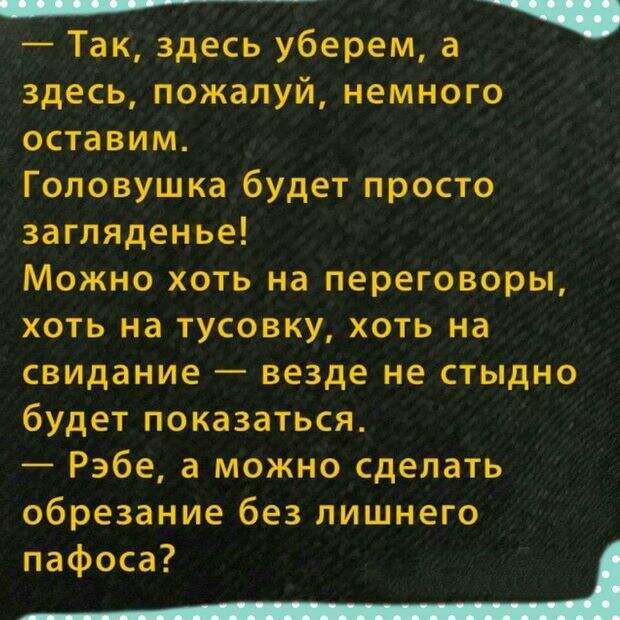 Два проктолога долго рассматривают картину Малевича «Чёрный квадрат»...