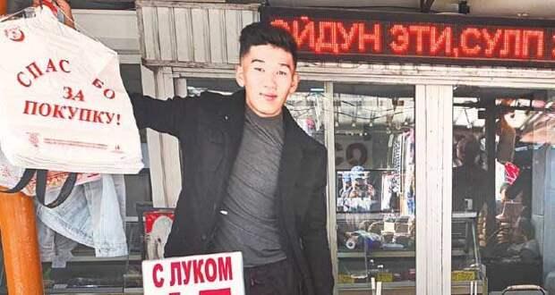 «Нас сожрут без России». Киргизы устали от бедности и частых революций