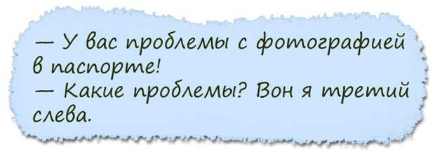 - Люсь, а Люсь - а че ты каждую ночь на полную громкость эротику по видикy смотришь?...