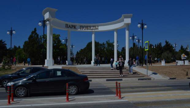 Парк Победы в Севастополе продолжат реконструировать осенью
