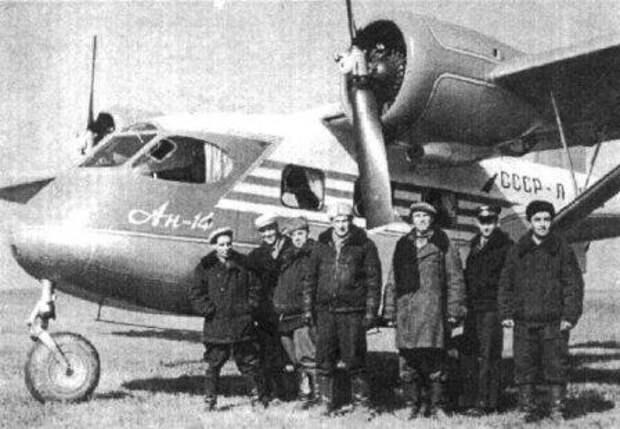 An-14.jpg