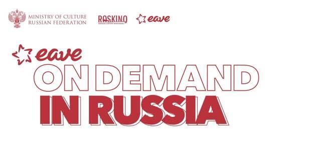 Запущен образовательный проект в сфере копродукции для российских продюсеров
