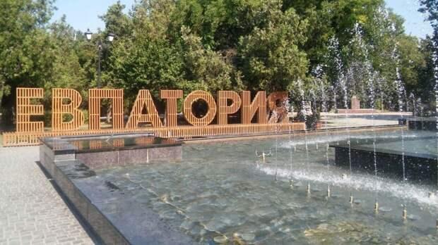 YouTube-блогер показал новую трассу из Евпатории в Черноморское
