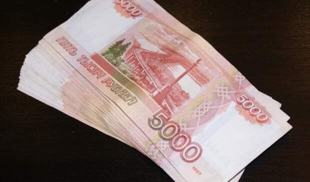 Реальные зарплаты и рыбная вода: итоги недели в Ростове