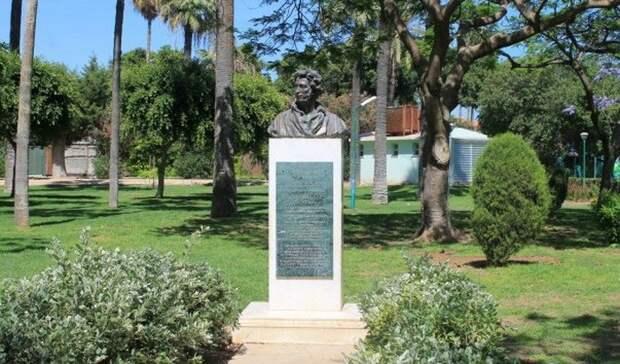 5. Памятник Александру Пушкину в Лимассоле (Кипр) памятники, ссср