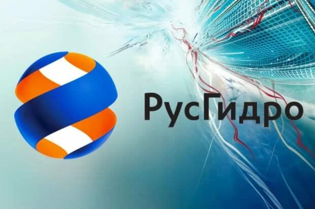 """Электростанции """"РусГидро"""" в 1 полугодии сократили производство на 6%"""