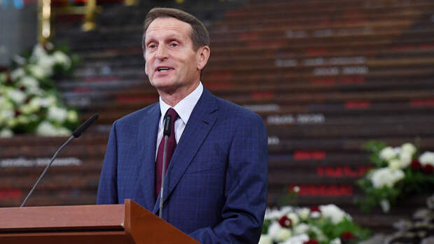 Нарышкин сообщил о планах США нанести ядерный удар по СССР