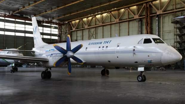Самолет Ил-114 Т