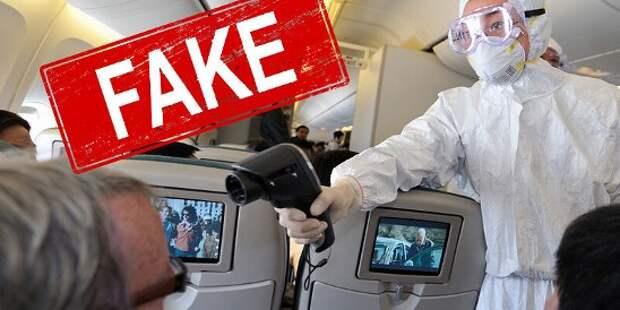 Либеральные СМИ рискуют потерять лицензию, или Стоп фейки про коронавирус