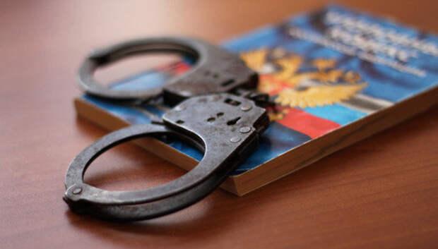 Количество преступлений среди мигрантов упало в Подмосковье на 3,5% в 2020 году