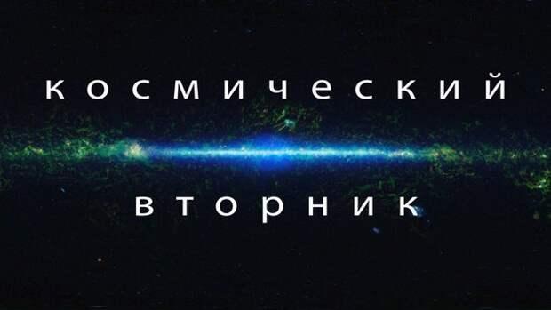 Украина: дожить до космического вторника