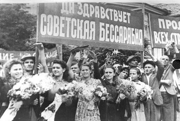 Образование Советской Молдавии: аннексия или воссоединение?