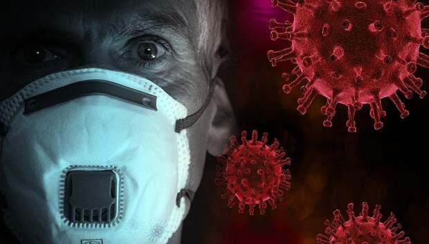 Еще 11 человек с подтвержденным коронавирусом скончались в Подмосковье