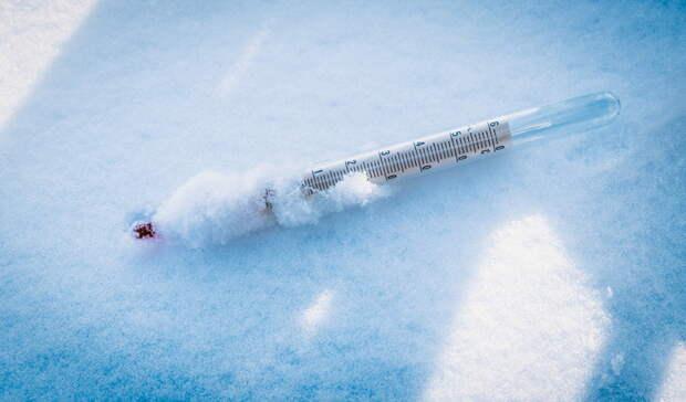 НаУрал возвращаются морозы до-39 градусов