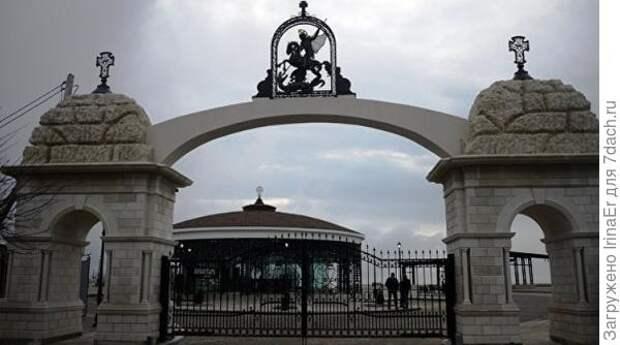 Новый парк Георгиевского монастыря