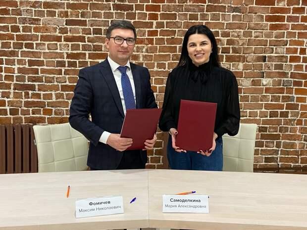 Волонтеры Победы иГосюрбюро подписали соглашение осотрудничестве