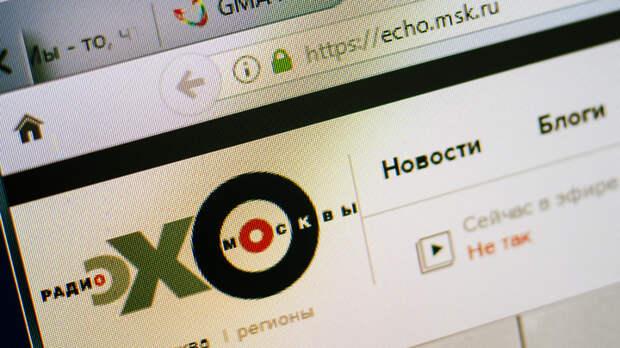 Началась судебная тяжба против «Новой газеты» и «Эха Москвы» за клевету