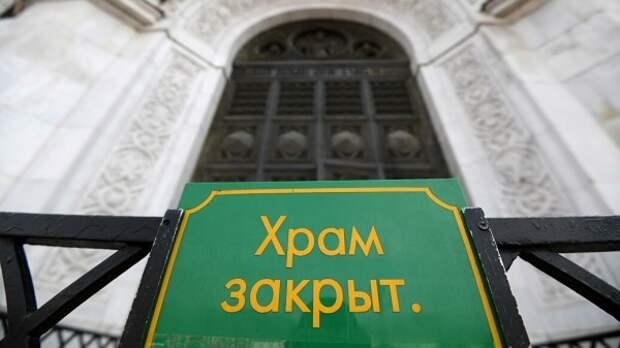 В Подмосковье открываются храмы. В собянинской Москве - нет