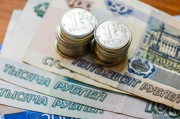 Экономист назвал способы законно увеличить пенсию