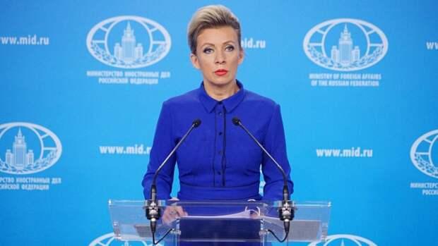 Захарова отреагировала на подготовку США новых санкций против России