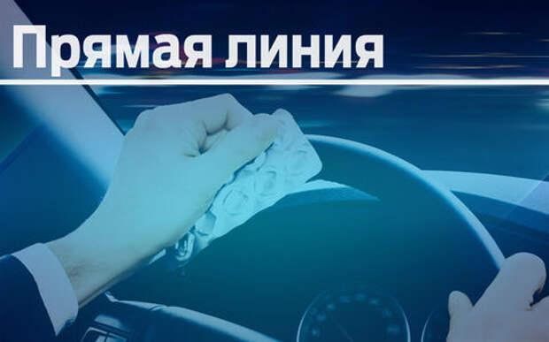 Лекарства за рулем: какие можно, а какие нет. Ответы эксперта ЗР