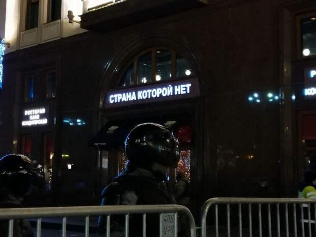 В России возможно вообще всё!
