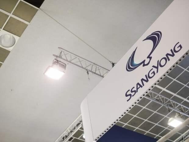 SsangYong больше не будет поставлять автомобили в РФ