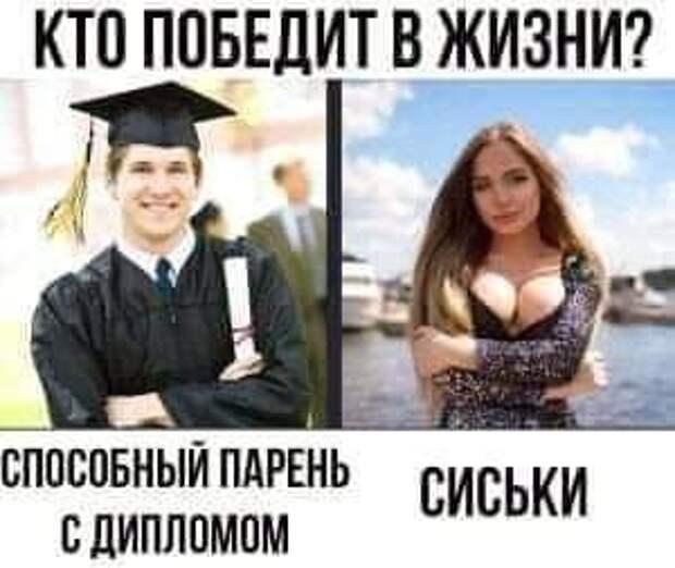 У истинного российского патриота должно быть: дети в Англии, счет в Швейцарии, дом в Германии...