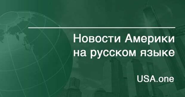 В США выразили беспокойство по поводу здоровья Навального