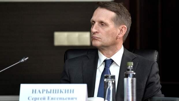 Сергей Нарышкин дал отпор Чехии в связи с дипломатическим скандалом