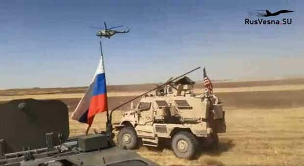 Как армия России гоняла военных США в Сирии