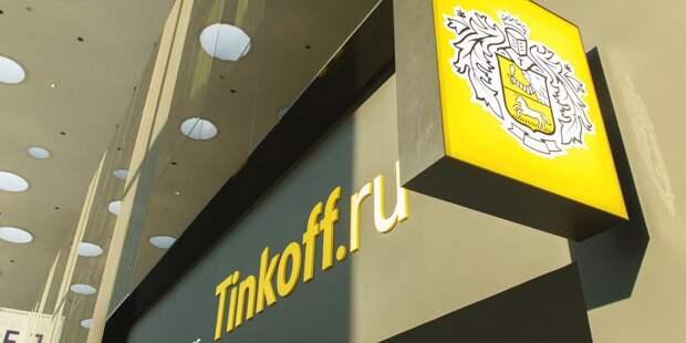 Тиньков пускает акции на решение личных проблем