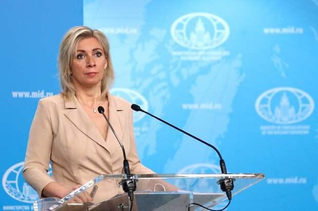 Захарова: Об ответе РФ на санкции США станет известно в ближайшее время