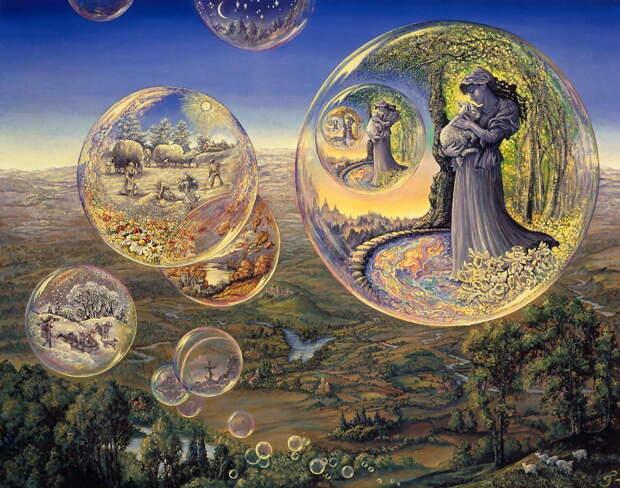 Волшебные картины Жозефины Уолл, ч.2