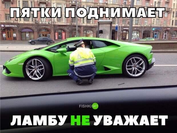 Пятки поднимает, Ламбу не уважает авто, автомобили, автоприкол, автоприколы, подборка, прикол, приколы, юмор